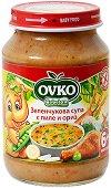 Ovko - Зеленчукова супа с пилешко и ориз - Бурканче от 190 g за бебета над 6 месеца -
