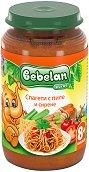 Ovko - Пюре от спагети с пилешко месо и сирене - Бурканче от 220 g за бебета над 8 месеца -
