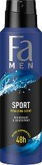 """Fa Sport Energizing Fresh Deodorant - Дезодорант за мъже от серията """"Fa Sport"""" - душ гел"""