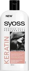 """Syoss Keratin Conditioner - Балсам за суха и безжизнена коса от серията """"Keratin"""" -"""