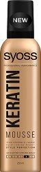 """Syoss Keratin Style Perfection Mousse - Пяна за коса с течен кератин и дълготрайна фиксация от серията """"Keratin"""" - ролон"""