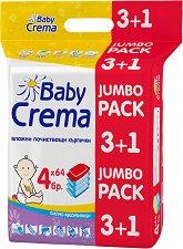 Бебешки мокри кърпички - Jumbo pack - 4 пакета  x 64 броя кърпички - шампоан