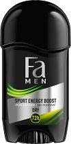Fa Men Xtreme Sport Power Energy Boost Anti-Perspirant Stick - Стик дезодорант против изпотяване за мъже - душ гел