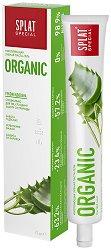Splat Special Organic Toothpaste -