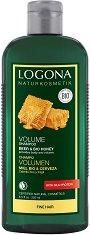 Logona Volume Shampoo Beer & Bio Honey - Шампоан за обем с био мед и бира в разфасовки от 250 ÷ 500 ml - гел