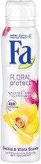 Fa Floral Protect Orchid & Viola Anti-Perspirant - Дамски дезодорант с аромат на орхидея и теменужка -