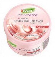 """Едноминутна маска за боядисана коса - От серията """"Colour Sense"""" - масло"""
