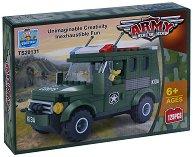 """Военен камион - Детски конструктор от серията """"Army Hero Soldier"""" -"""
