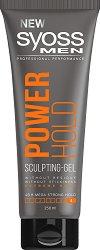 """Syoss Power Hold Sculpting Gel Extreme - Гел за коса за мъже от серията """"Men"""" -"""