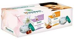 Подаръчен комплект - Himalaya Day & Night - Дневен крем и нощен крем за лице - продукт