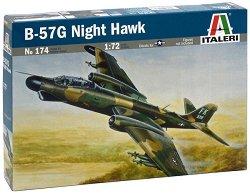 Военен самолет - B-57G Night Hawk - Сглобяем авиомодел -