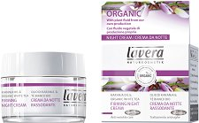 """Lavera My Age Anti-Wrinkle Care Firming Night Cream - Нощен лифтинг крем с био бял чай, масло от каранджа и хиалурон от серията """"My Age"""" - сенки"""