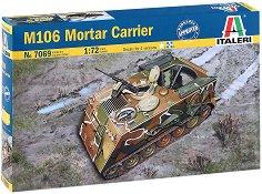 Самоходен миномет - M106 Mortar Carrier - Сглобяем модел -