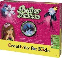 """Създай сама модни аксесоари от перца - Творчески комплект от серията """"Creativity for Kids"""" - несесер"""
