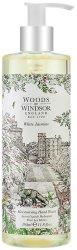 "Woods of Windsor White Jasmine Moisturizing Hand Wash - Хидратиращ течен сапун от серията ""White Jasmine"" -"