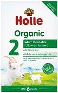 Преходно био козе мляко - Holle Organic Goat Milk Formula 2 - Опаковка от 400 g за бебета над 6 месеца - залъгалка