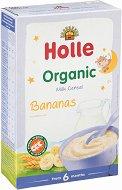 """Инстантна био млечна каша """"Лека нощ"""" - Пшеница и банани - Опаковка от 250 g за бебета над 6 месеца - купичка"""
