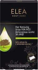 """Депилиращи ленти за лице - От серията """"Elea Argan Oil"""" - продукт"""