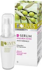 """Nature of Agiva Olives Mediterranean Hyaluron Active Serum - Серум против бръчки с хиалуронова киселина и маслина от серията """"Olives"""" - шампоан"""