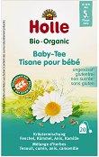 Билков био чай на пакетчета за бебета - Кутия от 30 g - залъгалка