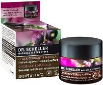 Dr. Scheller Black Currant & Marula Refreshing Moisturizing Day Care - Овлажняващ дневен крем за суха кожа с екстракт от касис и масло от марула -