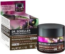 Dr. Scheller Black Currant & Marula Refreshing Moisturizing Night Care - Овлажняващ нощен крем за суха кожа с екстракт от касис и масло от марула -