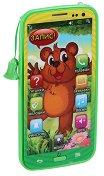 Смартфон - Детска интерактивна играчка - играчка