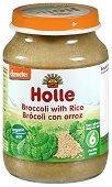 Пюре от био броколи и ориз - Бурканче от 190 g за бебета над 6 месеца -
