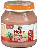Био пюре от говеждо месо - Бурканче от 125 g за бебета над 4 месеца - продукт