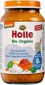 Пюре от био зеленчуков микс с ориз - Бурканче от 220 g за бебета над 8 месеца -