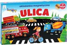 Улица - Детски магнитен комплект за игра - играчка