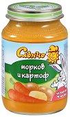 Слънчо - Пюре от морков и картоф - Бурканче от 190 g за бебета над 4 месеца -