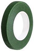 Цветно тиксо от креп хартия - тъмнозелено