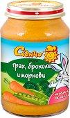 Слънчо - Пюре от грах, броколи и моркови - Бурканче от 190 g за бебета над 4 месеца -