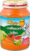 Слънчо - Пюре от славянски гювеч - Бурканче от 190 g за бебета над 4 месеца - продукт