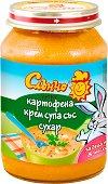 Слънчо - Картофена крем супа със сухар - Бурканче от 190 g за бебета над 4 месеца - пюре