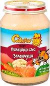 Слънчо - Пюре от пилешко месо със зеленчуци - Бурканче от 190 g за бебета над 4 месеца - пюре