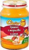 Слънчо - Пюре от пуешко месо с моркови и ориз - Бурканче от 190 g за бебета над 4 месеца - пюре