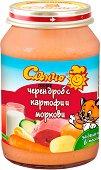 Слънчо - Пюре от черен дроб с картофи и моркови - Бурканче от 190 g за бебета над 6 месеца - продукт