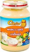 Слънчо - Плодов десерт от мляко с ориз и ябълка - Бурканче от 190 g за бебета над 4 месеца - продукт