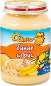 Слънчо - Плодов десерт от банан с грис - Бурканче от 190 g за бебета над 5 месеца - продукт