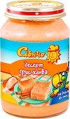Слънчо - Десерт от грис халва - Бурканче от 190 g за бебета над 6 месеца - продукт