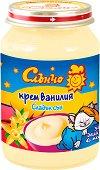 """Слъчно - Десерт """"Сладък сън"""": Крем с ванилия - Бурканче от 190 g за бебета над 6 месеца - продукт"""