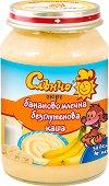 Слънчо - Безглутенова бананово млечна каша - Бурканче от 190 g за бебета над 4 месеца - пюре
