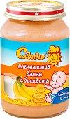 Слънчо - Млечна каша от банан с бисквита - Бурканче от 190 g за бебета над 6 месеца - залъгалка