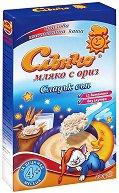 """Инстантна оризово-млечна каша """"Сладък сън"""" - Мляко с ориз - Опаковка от 200 g за бебета над 4 месеца -"""