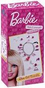 """Създай сама - Гривна - Творчески комплект от серията """"Barbie"""" - пъзел"""