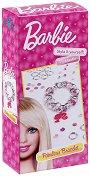"""Направи сама - Гривна - Творчески комплект от серията """"Barbie"""" - образователен комплект"""