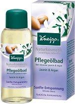 Ароматерапевтично олио за вана за всеки тип кожа - С натурални масла от жасмин и арган - крем