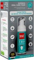 Splat Express Oral Care Foam - сенки